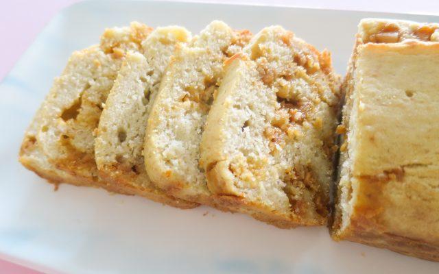 Banana Butterscotch Pound Cake
